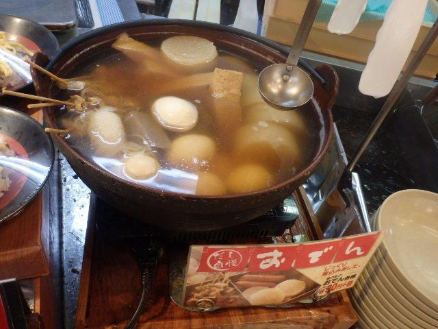 讃岐製麺      箕面半町店_c0118393_09114494.jpg