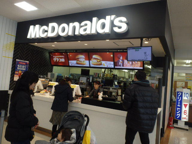 マクドナルド    浜松原関西スーパー店_c0118393_17444146.jpg