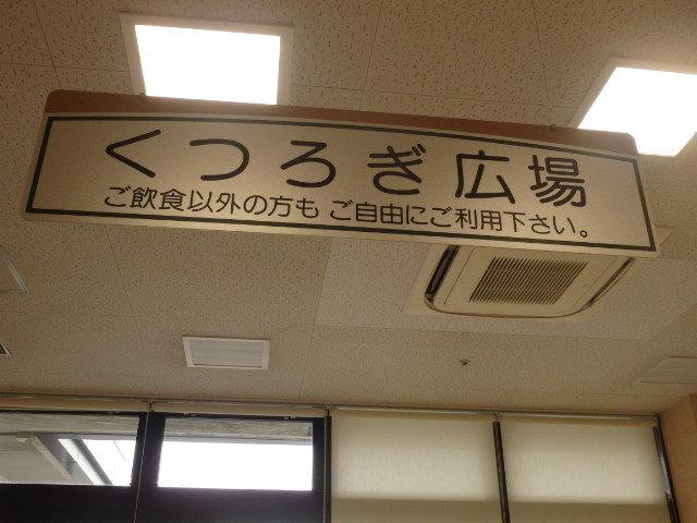 マクドナルド    浜松原関西スーパー店_c0118393_17445310.jpg