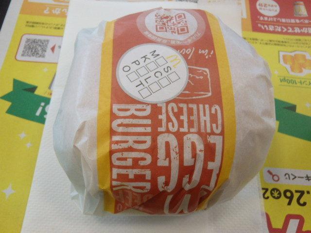 マクドナルド    浜松原関西スーパー店_c0118393_17454058.jpg