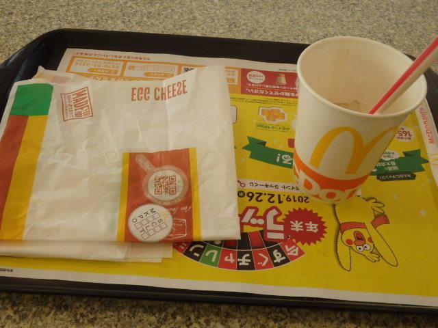 マクドナルド    浜松原関西スーパー店_c0118393_18125697.jpg