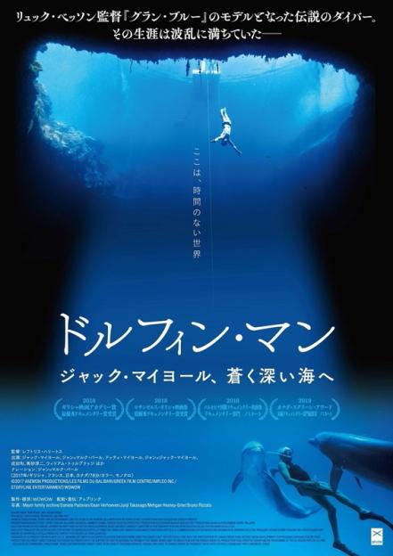 〜Izu Peninsula〜_c0152400_19561354.jpg
