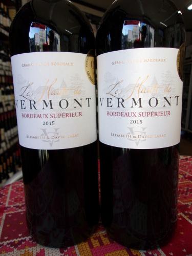 新着の限定ワインはフランス・ボルドーから。_f0055803_14464485.jpg