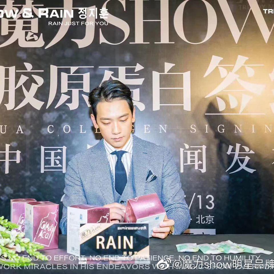 RAIN 魔力SHOW_c0047605_08131386.jpg