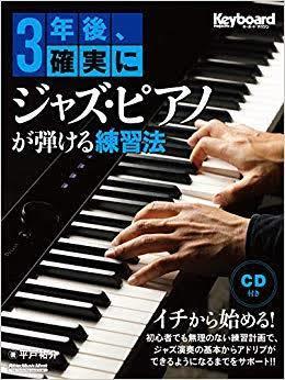 Keyboard Magazine に新作インタビュー掲載!!!_b0239506_16413949.jpg