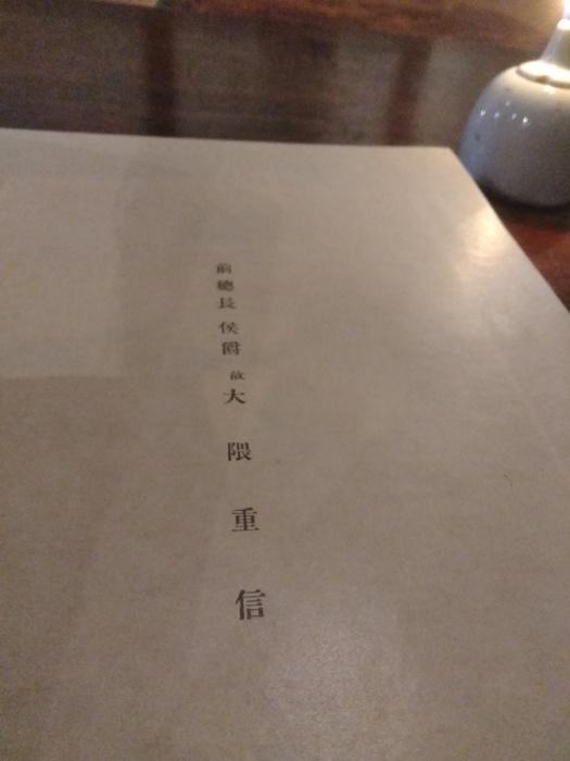 本日は17時まで。+早稲田大学卒業アルバム。_e0350308_12191476.jpg