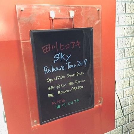 田川ヒロアキ Sky Release Tour 2019_b0114515_21593731.jpg