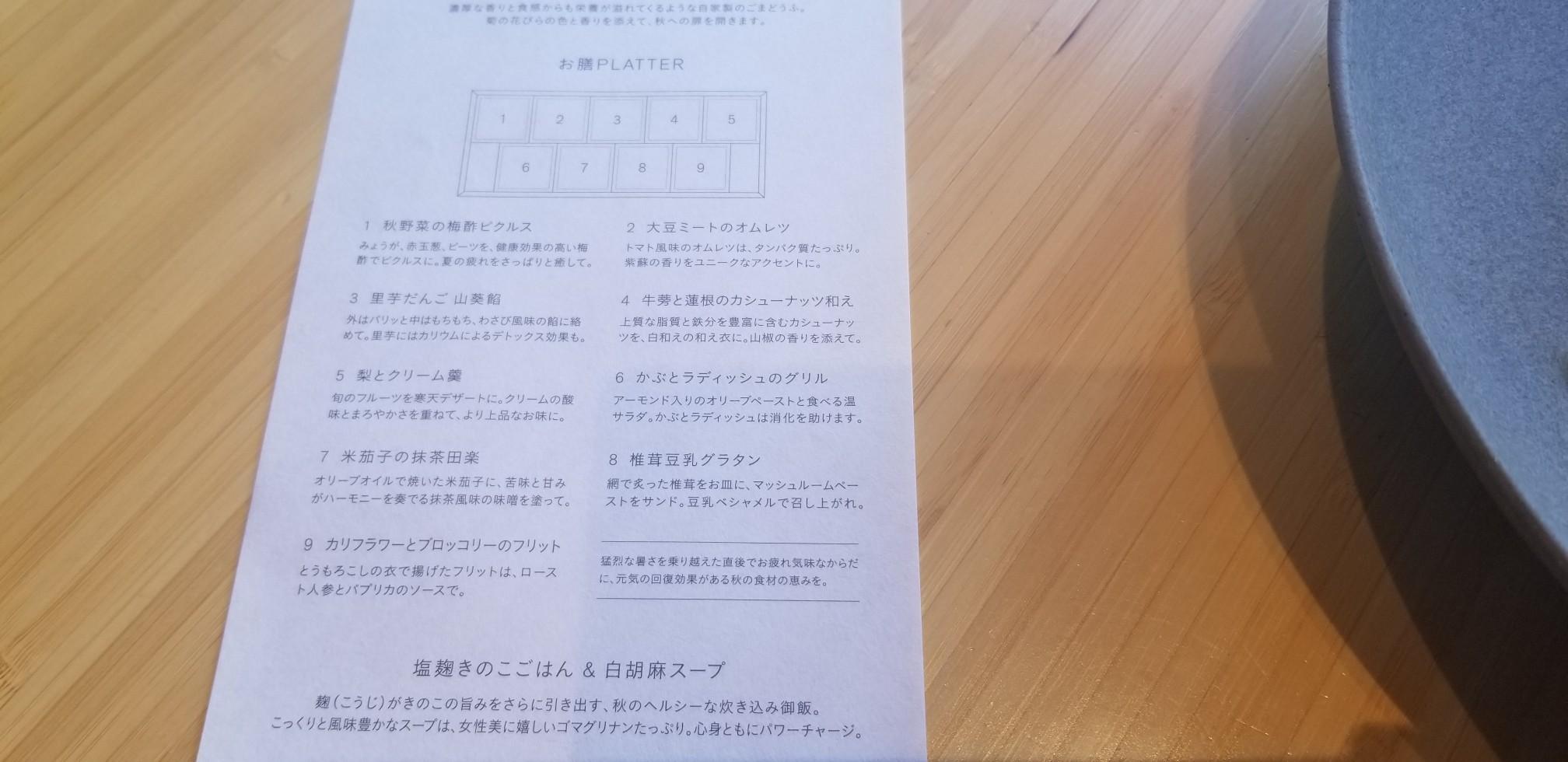 ♪105周年★令和元年観劇納め_d0162225_22493506.jpg