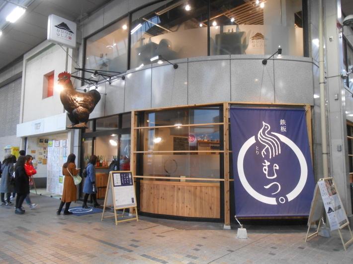 旅は美味しい。羽田の餃子と高松の地ビール。_a0095931_08541627.jpg