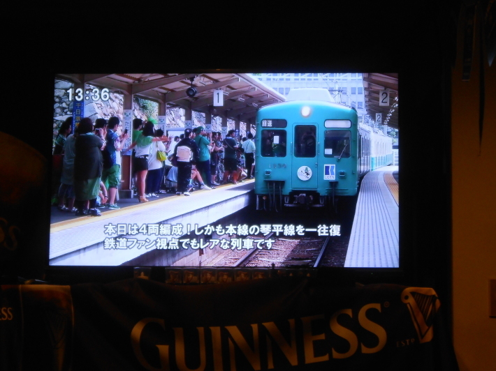 旅は美味しい。羽田の餃子と高松の地ビール。_a0095931_11522789.jpg