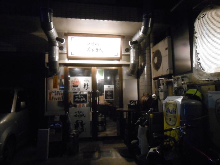 旅は美味しい。羽田の餃子と高松の地ビール。_a0095931_12052010.jpg