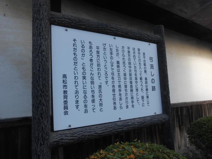 イサム・ノグチ庭園美術館へ行くぞ〜。_a0095931_19225354.jpg