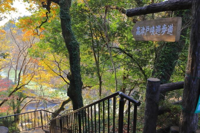 【高津戸渓】群馬紅葉撮影 part 3_f0348831_21454566.jpg