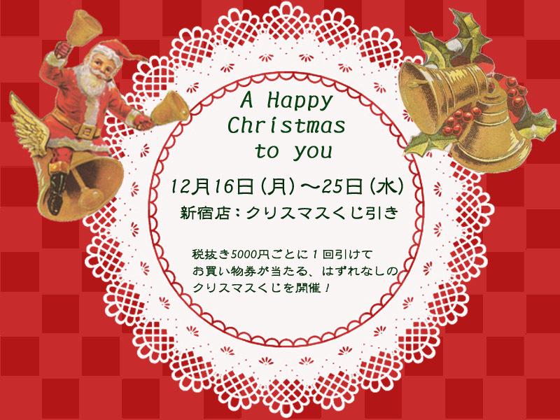☆豆千代モダン*クリスマスキャンペーン☆_e0167832_14475200.jpg