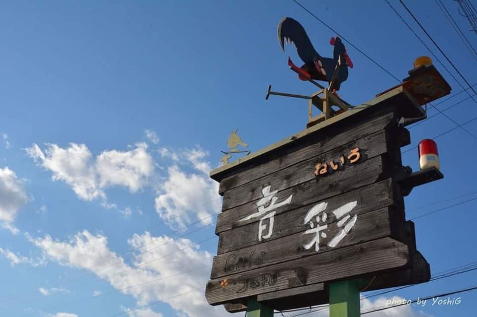 江南市 カフェ画廊 ねいろライブ、ありがとうございました!_f0373339_14122295.jpg