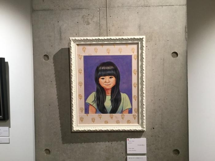 第十六回 現代日本画の試み展 _e0255740_16503549.jpg