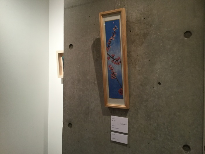 第十六回 現代日本画の試み展 _e0255740_16514281.jpg