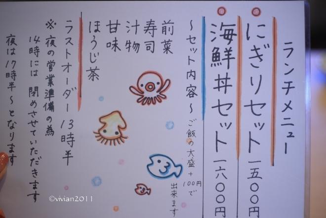 和創鮨 友(ゆう) ~気さくな和食のお店~_e0227942_15362787.jpg