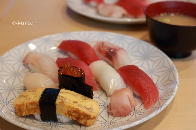 和創鮨 友(ゆう) ~気さくな和食のお店~_e0227942_15415535.jpg
