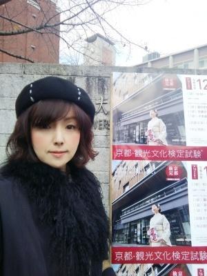191209 京都検定を受けてきました!_f0164842_18150952.jpg