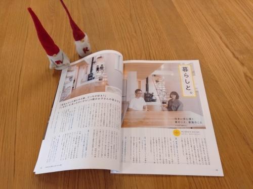 住宅雑誌『だん』に掲載されました_b0211845_11111700.jpg