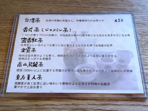 天然酵母のパンとおやつKumu@2_e0292546_09225769.jpg