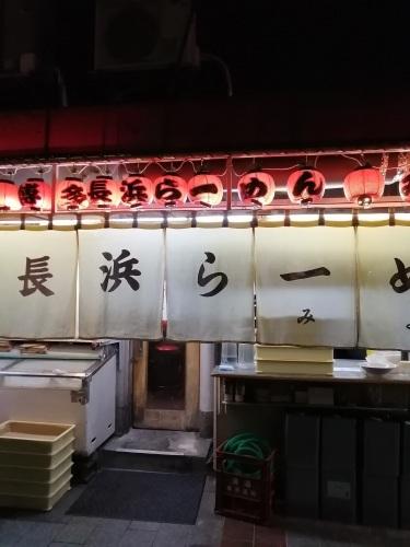 大阪・京都・岡山_c0071847_13215693.jpg