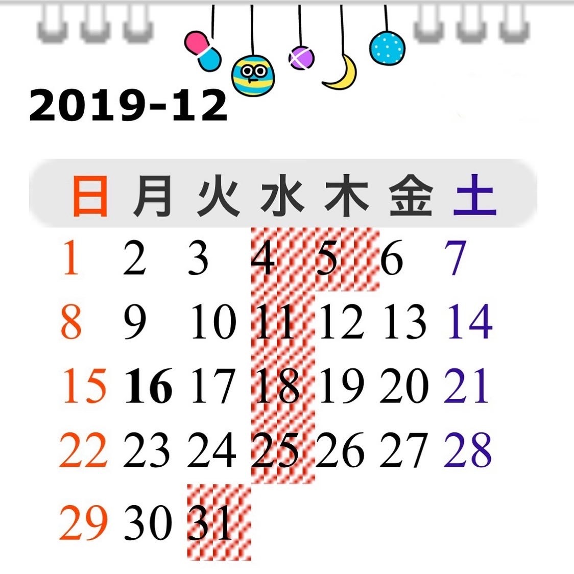 遅ればせながら12月と1月のお休みのお知らせです_c0084047_20491285.jpg