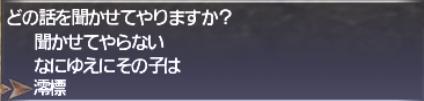 e0401547_19435664.png