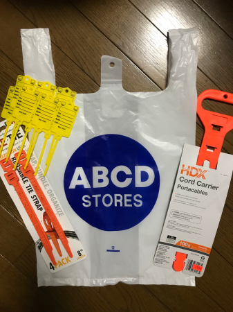 ABCD STORES_c0133351_00594627.jpg