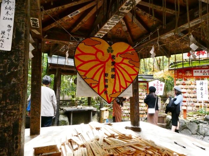 嵯峨・嵐山めぐり、5、竹林の小径から野宮神社へ  2019-12-12 00:00    _b0093754_21411480.jpg