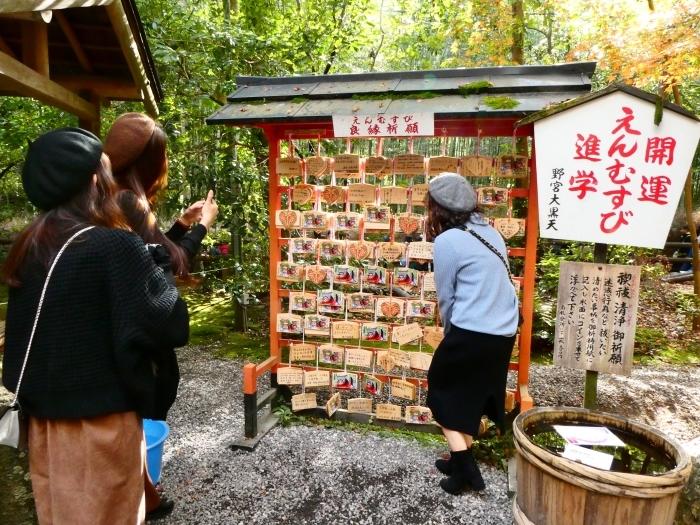 嵯峨・嵐山めぐり、5、竹林の小径から野宮神社へ  2019-12-12 00:00    _b0093754_21505984.jpg