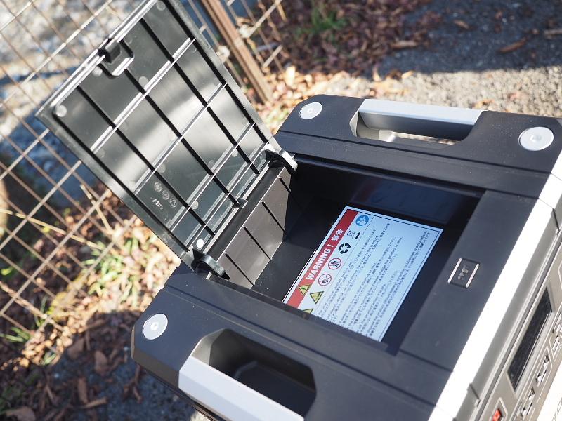 【 PR 】UPS搭載ポータブル電源「suaoki」G1000 をアウトドアで使ってみた_b0008655_10581858.jpg
