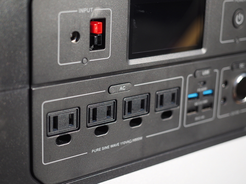 【 PR 】UPS搭載ポータブル電源「suaoki」G1000 をアウトドアで使ってみた_b0008655_10592722.jpg