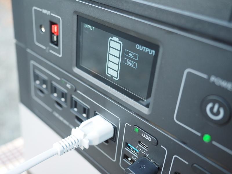 【 PR 】UPS搭載ポータブル電源「suaoki」G1000 をアウトドアで使ってみた_b0008655_11091638.jpg