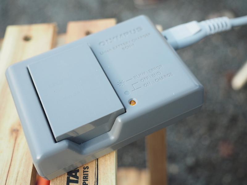 【 PR 】UPS搭載ポータブル電源「suaoki」G1000 をアウトドアで使ってみた_b0008655_11092076.jpg