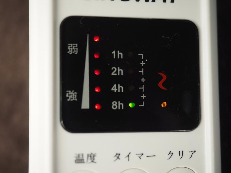 【 PR 】UPS搭載ポータブル電源「suaoki」G1000 をアウトドアで使ってみた_b0008655_11120930.jpg