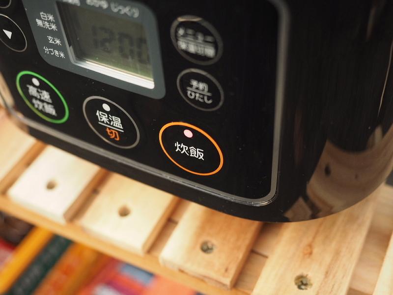 【 PR 】UPS搭載ポータブル電源「suaoki」G1000 をアウトドアで使ってみた_b0008655_11153337.jpg