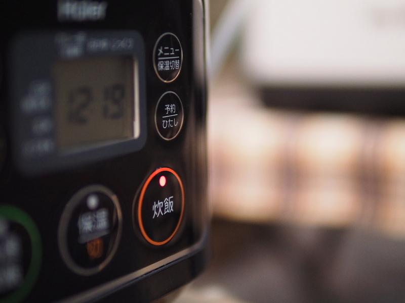 【 PR 】UPS搭載ポータブル電源「suaoki」G1000 をアウトドアで使ってみた_b0008655_11275265.jpg