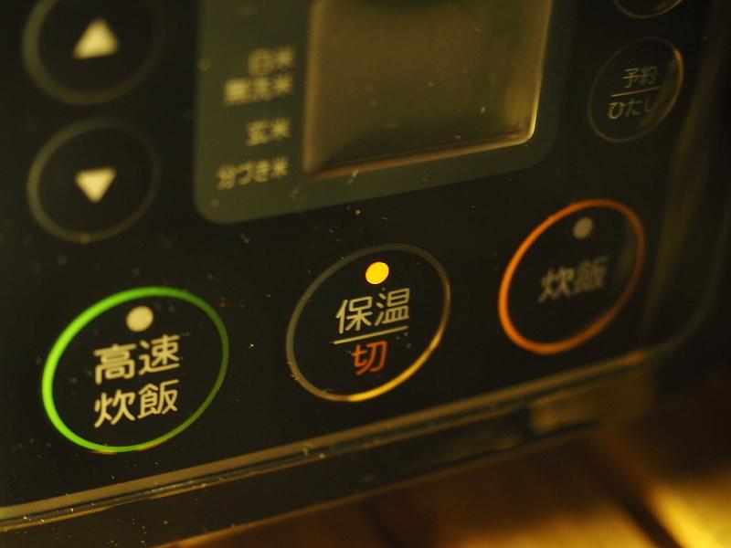 【 PR 】UPS搭載ポータブル電源「suaoki」G1000 をアウトドアで使ってみた_b0008655_11303461.jpg