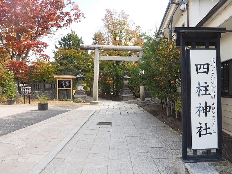【Photo】早朝の松本城_b0008655_17412814.jpg