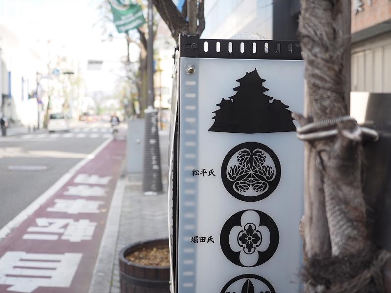 【Photo】早朝の松本城_b0008655_17424503.jpg