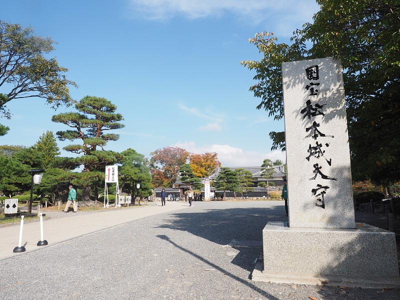 【Photo】早朝の松本城_b0008655_17430536.jpg