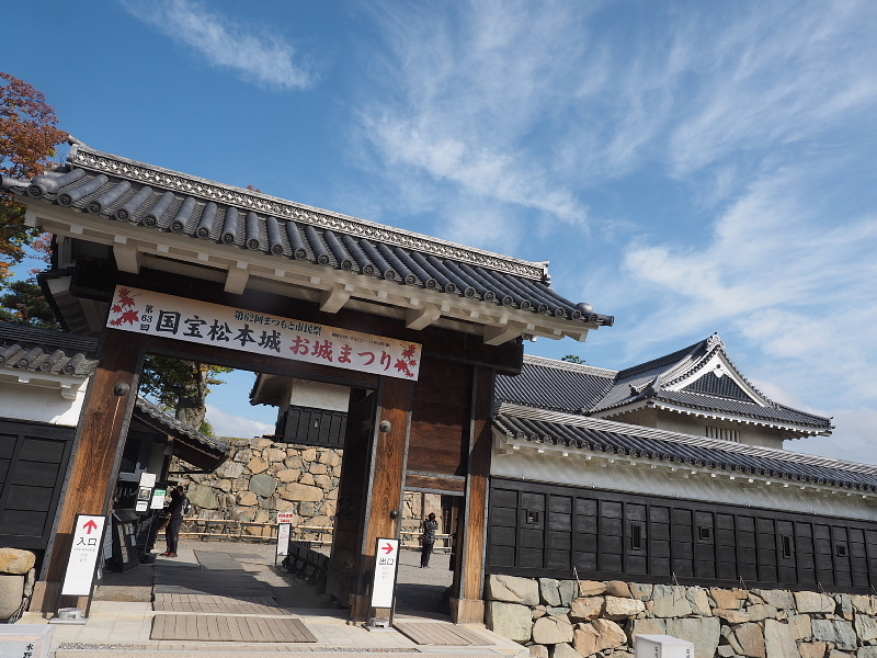 【Photo】早朝の松本城_b0008655_17502418.jpg