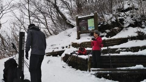 大山登山教室_d0007657_06335452.jpg