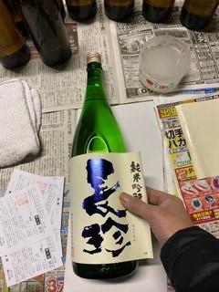 「祿」「純米吟醸ブルーラベル」などレッテル張り・・・_d0007957_23285430.jpg