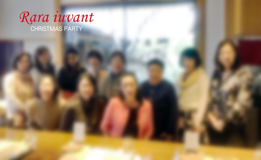 クリスマスパーティー_b0345658_23464281.jpg