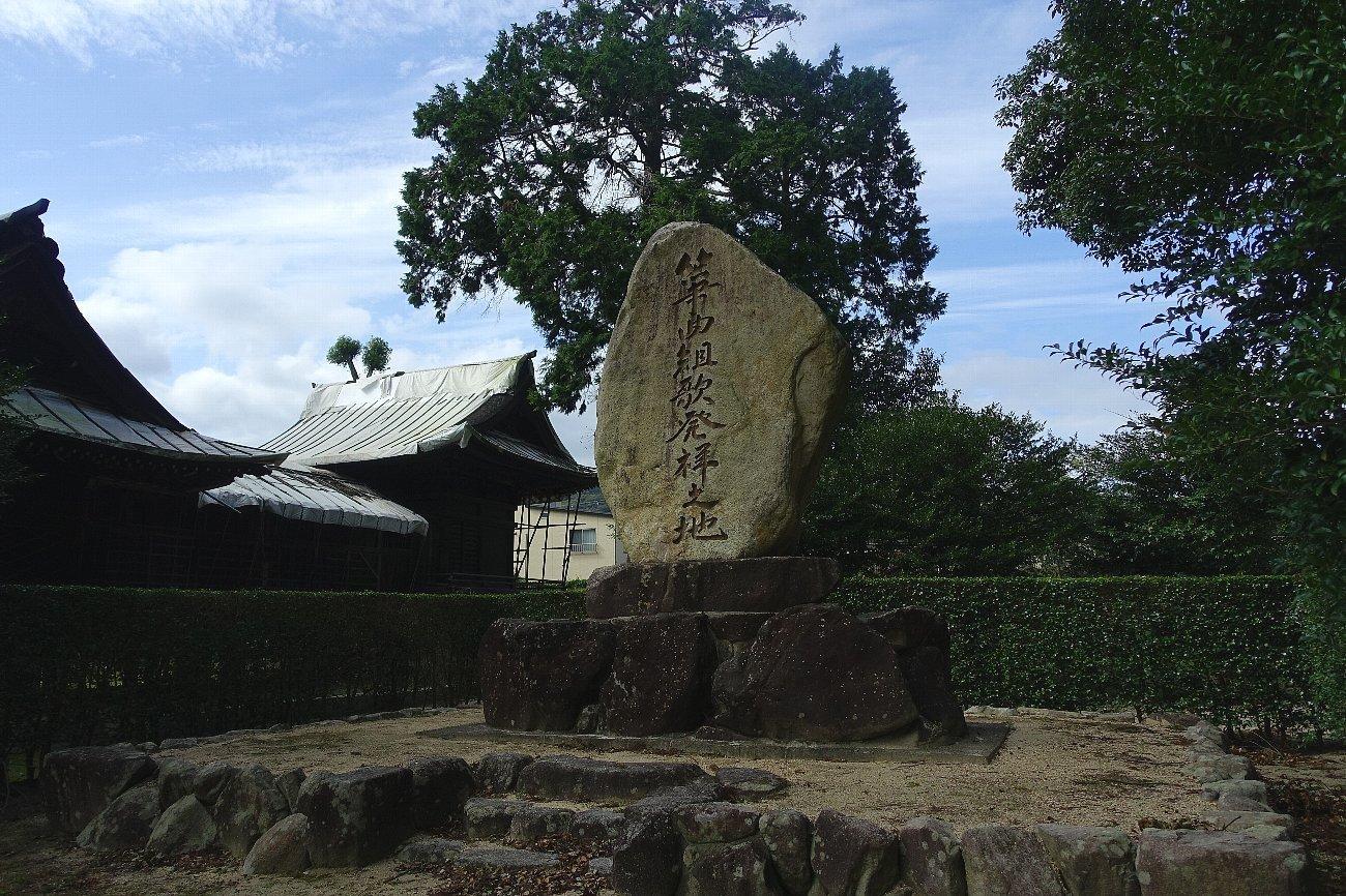 山口市の築山神社_c0112559_08261438.jpg