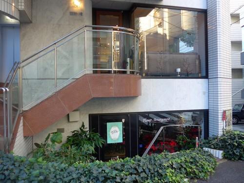 渋谷「EMME エンメ」へ行く。_f0232060_1244973.jpg