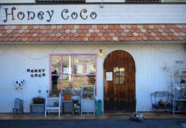 PATISSERIE HONEY COCO * コロンが人気の可愛いケーキ屋さん♪_f0236260_06032025.jpg